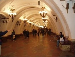 Moscow Subway Station
